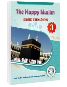 Level 3, The Happy Muslim (Islamic - EN)