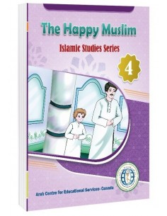Level 5, The Happy Muslim (Islamic - EN)