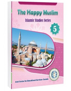 Level 6, The Happy Muslim (Islamic - EN)