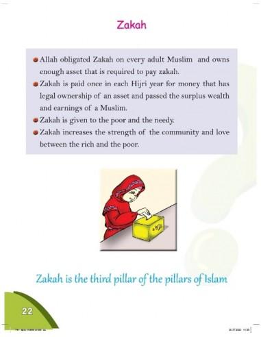Level  2 , The Shining path (Islamic-...