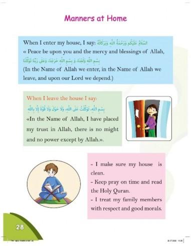 Level  3 , The Shining path (Islamic-...