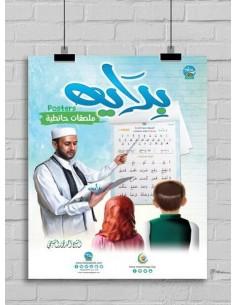 BIDAYA - Posters