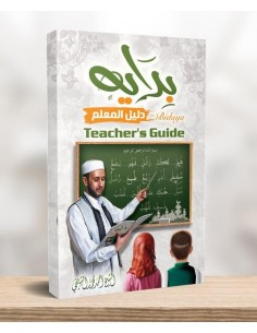 BIDAYA - Teacher's Guide