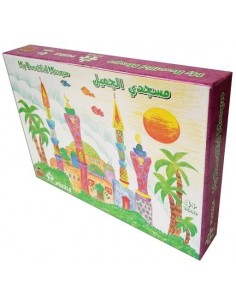 My beautiful mosque-Puzzle